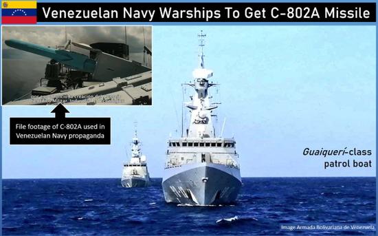 中国反舰导弹卖到美国家门口 委内瑞拉将装备C802A