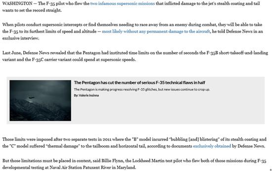 美F35飞行员:超音速飞行不会对飞机造成永久性损伤
