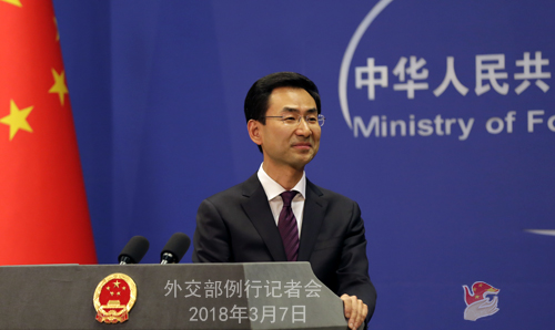 美军称中国若接管吉布提码头后果很严重