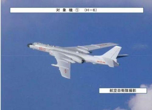 以轰-6K为主的战机群成体系远航训练