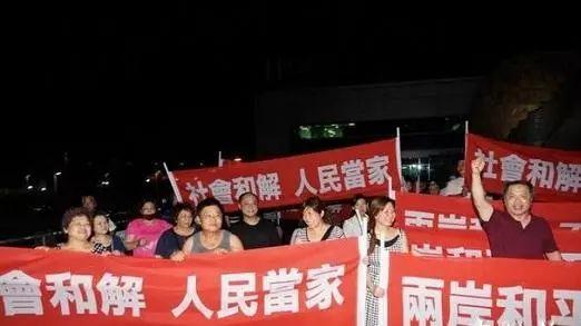 港媒:台湾有多少人愿为台独而战?民进党应做个调查8171电影