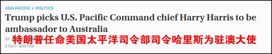 日媒报道截图