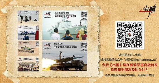 """美军火商公布舰载无人加油机构想 但""""不保证隐身""""彭家驹"""