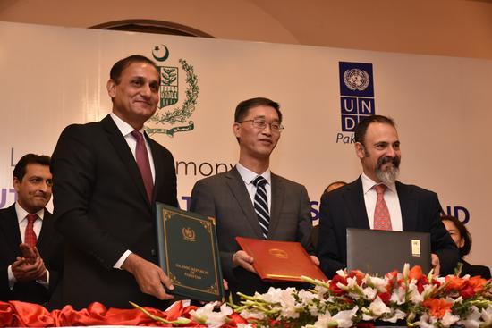 协议签署现场(联合国开发计划署 图)