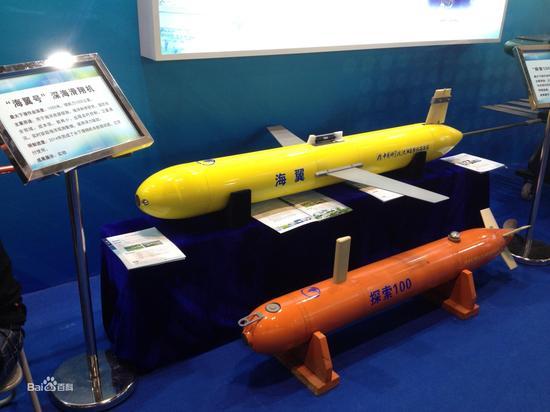 中国水下滑翔机首次现身印度洋 航行23天