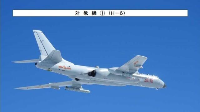 摄影师囧了!昨日中国空军6架军机远海训练