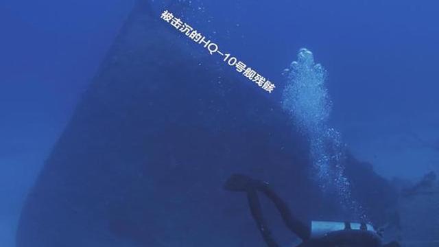 南海海底这神秘废铁!彰显着中国海军无尚铁血荣光