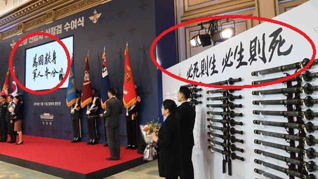 最会装文化人了!韩国颁授三精剑从头到脚抄中国