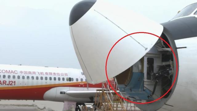 歼20雷达也上这测试?央视曝光中国火控雷达测试机