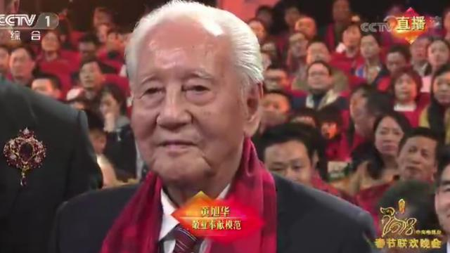 登上春晚的中国核潜艇之父背后有着怎样的故事