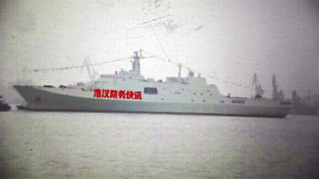 又下饺子啦!中国海军第6艘071登陆舰今日下水