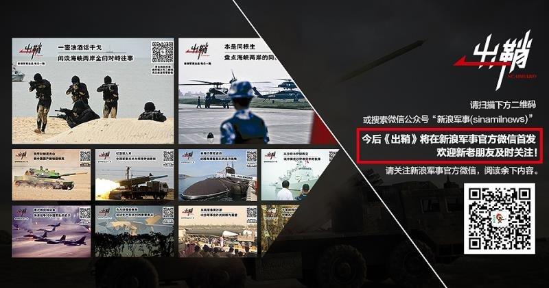 日防卫力量60年最大改编动作:剑指中国海洋活动司令官日本路上自卫队军事