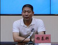 厦门海沧区建设局原副局长杨基料 涉嫌受贿被侦查