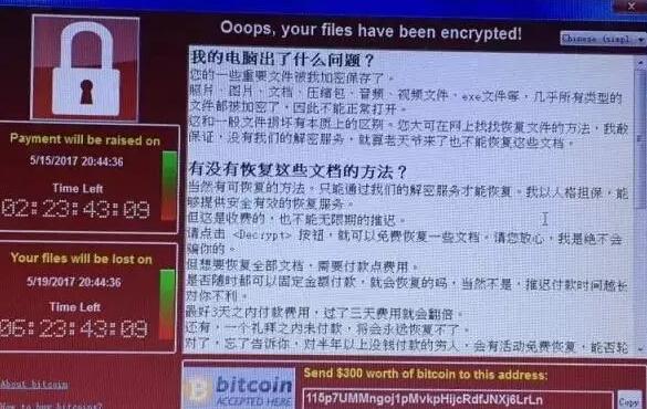 新型电脑病毒来袭 福州一些加油站都被影响