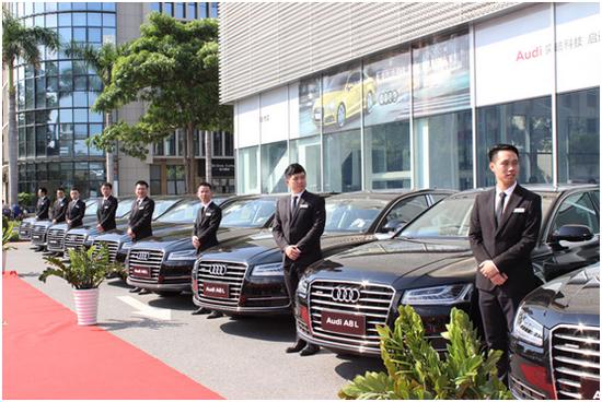 奥迪A8L携手忠泰租赁助力金砖会晤用车