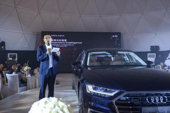 一汽-大众奥迪销售事业部东南区区域市场与公关经理,袁翔先生为活动致辞