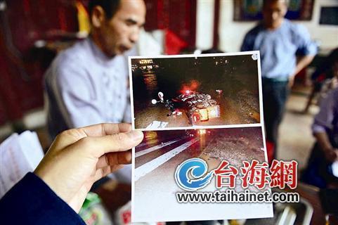 漳浦六旬老伯骑车遇大水坑 摔倒受伤身亡(图)