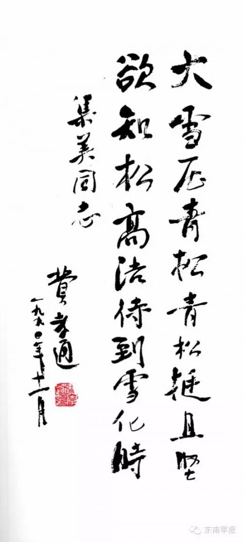 QQ图片20160423161150.png