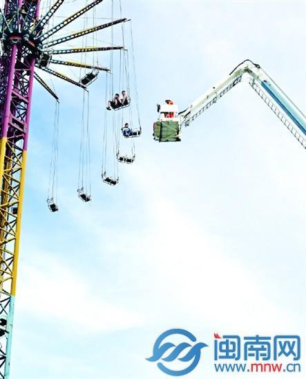 5名中学生 悬空30米