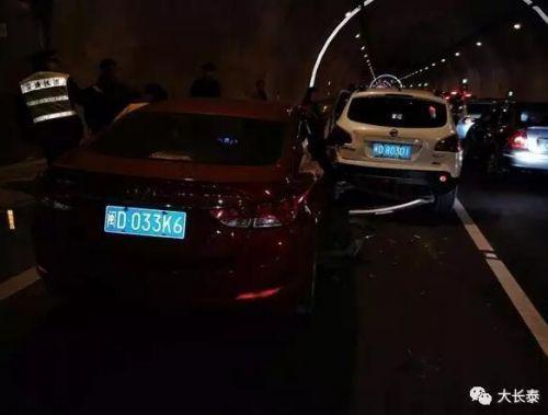 漳州一隧道发生10多起追尾事故 返程高峰车流量大