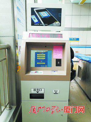 BRT网络购票机,用手机即可购票。
