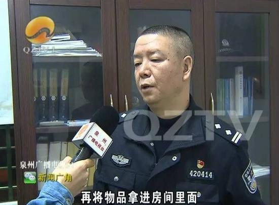丰泽区东海派出所综合室主任 朱启华: