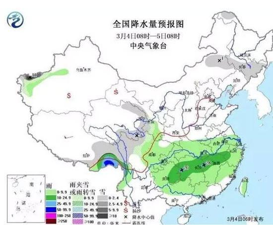 福建省气象台3月4日17时发布: