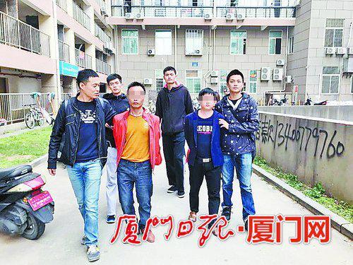 警方抓获诈骗犯罪嫌疑人。