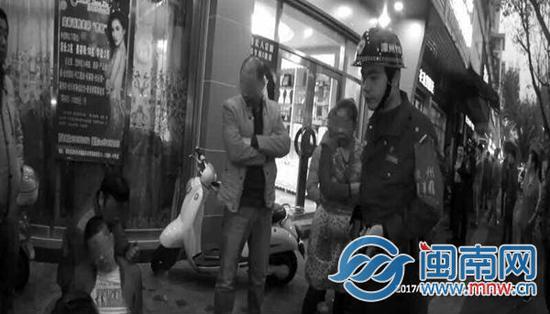 3月16日,在漳州市区发生一起因消费纠纷而打架事件