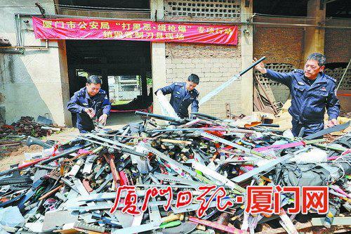 民警将收缴来的管制刀具集中销毁。