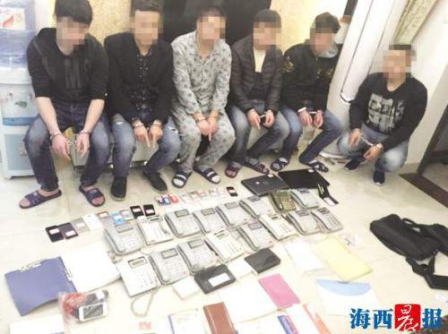   六名犯罪嫌疑人被同安警方抓获。 警方供图