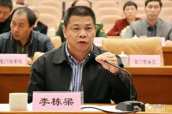 报道中透露,在最后陈述环节,李栋梁声泪俱下,他表示走上贪腐这条不归路,愧对组织、愧对家人,痛心忏悔。