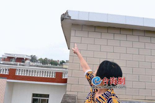 ◆屋角被雷击中