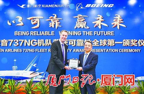库尔特(左)向厦航总工程师汤建其颁发奖牌。(贺晟 摄)