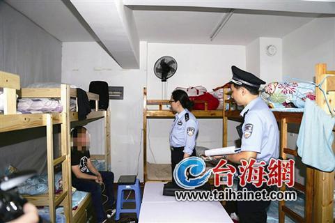 ▲漳州警方查获一家黑旅舍