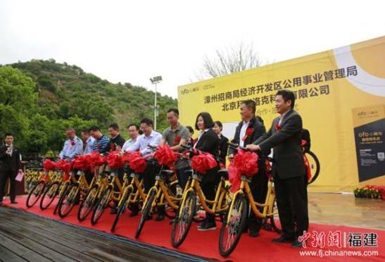 """27日,这是共享单车首次""""骑""""进漳州开发区。"""