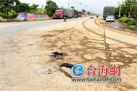 ◆事故现场留有血迹和学生衣物