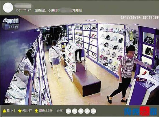 位于殿前的一家鞋店直播一年多,员工竟然不知情。