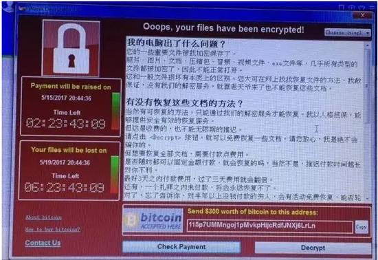 """据外媒报道,全球已有99个国家爆发电脑""""勒索""""病毒,许多国家的医院及科研机构等也都遭受了攻击。"""