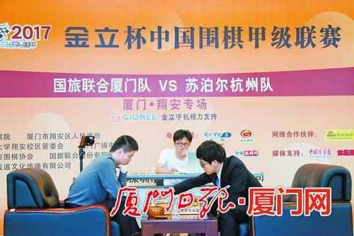 中国围棋甲级联赛在厦门大学翔安校区开战,柯洁(右一)代表厦门队出战。(本组图/朱毅力 )