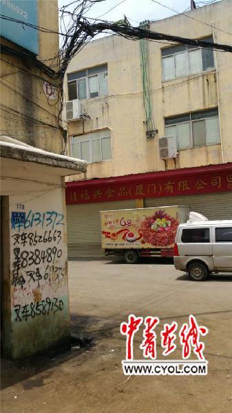 涉案企业胜福兴食品有限公司大门紧闭。 陈强 摄