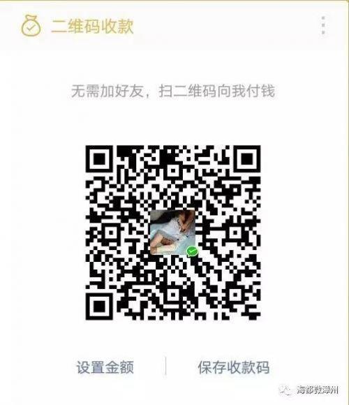   陈理方账户开户银行:中国农业银行; 开户人:陈理方; 账号:622848 0702 8883 41717