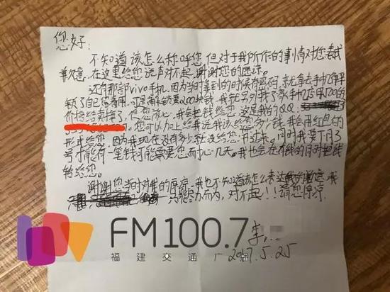 台海网5月28日讯 据福建交通广播报道
