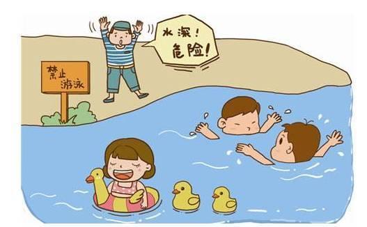 惠安13岁男孩海边溺亡 遗体在紫菜种植区里被发现