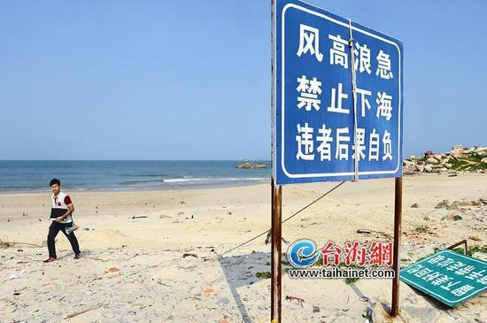 漳浦六鳌两名年轻游客溺亡 下海游泳遇退潮