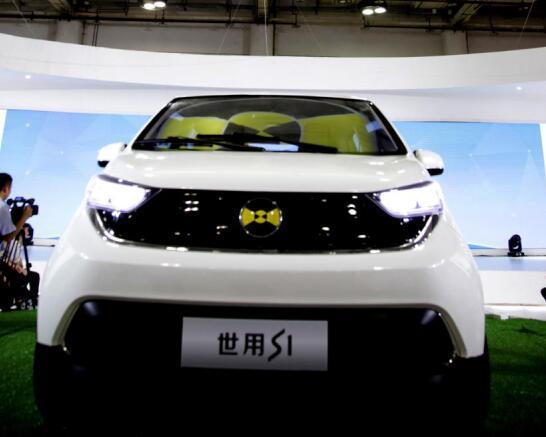 狂操公�9il����df]��_世用集团s1新能源电动汽车全球首发仪式