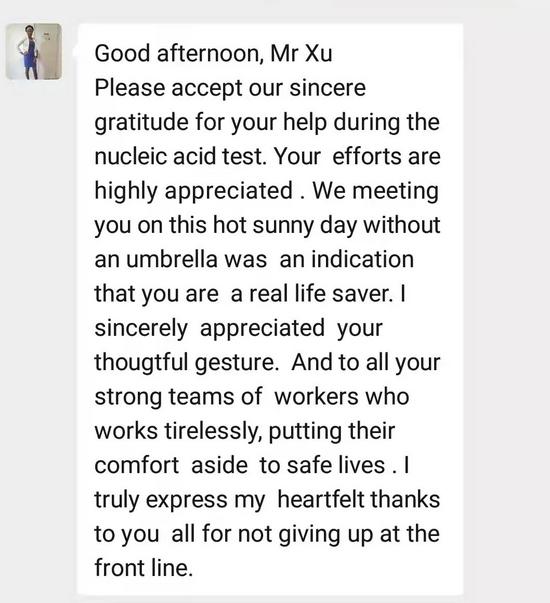 抗疫期间,非洲友人写来一封信,这样说海沧…