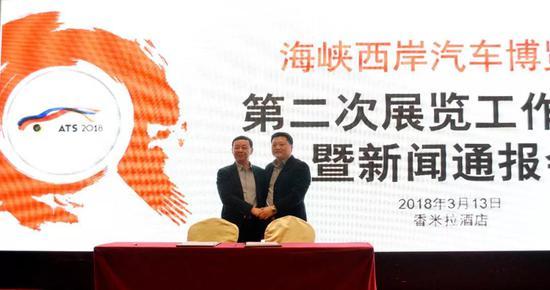 厦门市汽车流通协会会长常志彪(左)和永泰县旅游协会会长傅茂隆(右)