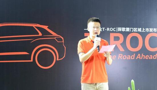 盈众汽车一汽-大众品牌市场及销售总监邹路阳先生现场致辞,一言一书书写征途