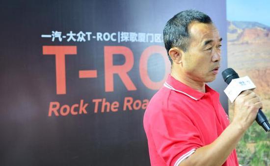 福建省汽车运动联合会常务副会长李志平介绍试驾规则